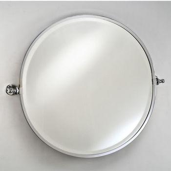 Afina framed gear tilt mounting collection bathroom - Wall mounted tilting bathroom mirrors ...