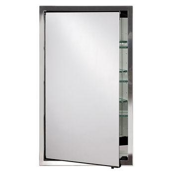 Urban Steel Collection Small Medicine Cabinet