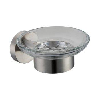 Brushed Nickel Soap Dish
