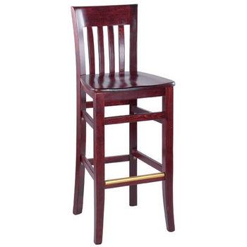 Alston Infiniti Bar Stool with Slat Back and Wood Seat