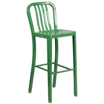 Bar Height- Green