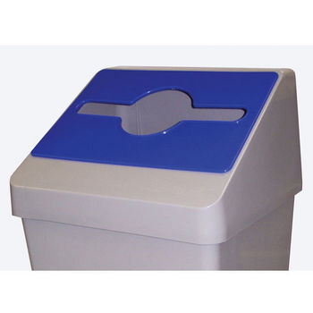 Busch Systems 22 Gallon Smart Sort Recycling Bin Lid