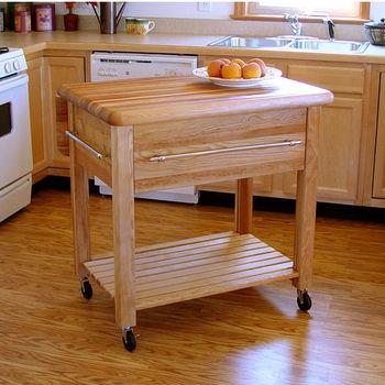Kitchen Carts & Islands by Catskill Craftsmen | KitchenSource.com