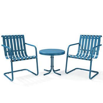 Crosley Furniture 3-Piece Caribbean Blue