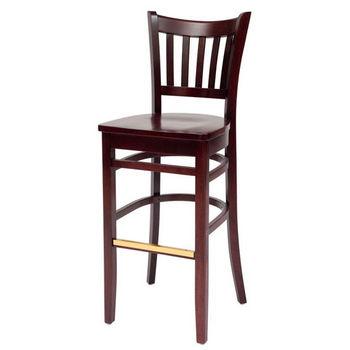 Cambridge - Grill Bar Stool w/ Wood Seat