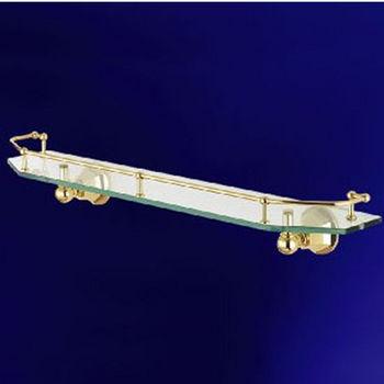 "Empire Regent 24"" Polished Brass Gallery Shelf"
