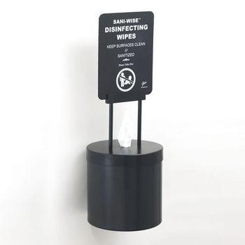 "Glaro Wall Mounted 10"" Diameter Disinfecting Wipe Dispenser (Includes: Silk Screening Disinfecting Wipe Sign and Adapter Bracket) in Satin Black"