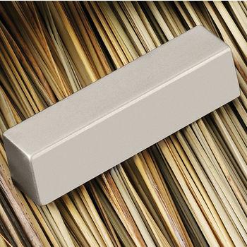 Hafele (3'' W) Rectangular Cup Handle in Matt Nickel, 72mm W x 17mm D x 17mm H