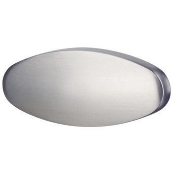 Hafele (1-7/8'') Pull Handle in Brushed Nickel, 44mm W x 19mm H