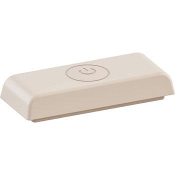 Hafele Libero 2.0 Remote Control, Plastic, Light Gray