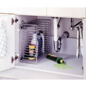 Under-sink Kitchen Matting