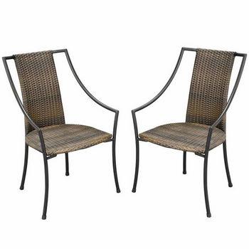 Laguana Dining Chair, Pair