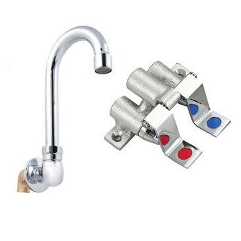John Boos Floor Mount Hand Sink with Faucet