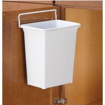 Kitchen Or Vanity Waste Bins 9 Quart Gallon Min Cabinet