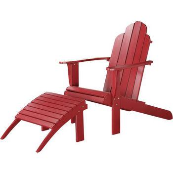 Linon Patio Furniture