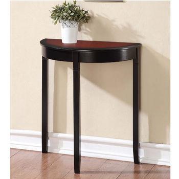 Camden Demi Lune Console Table