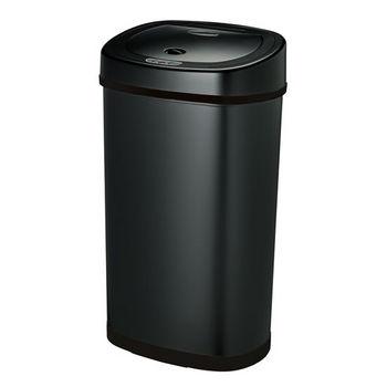 Nine Stars NS-DZT-50-9BK 50 Liters (13.2 Gallons) Hands-Free Infrared Motion Sensor Trash Can