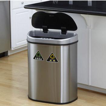 18 1/2 Gallon Infrared Trash Can