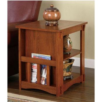 Magazine Cabinet Table