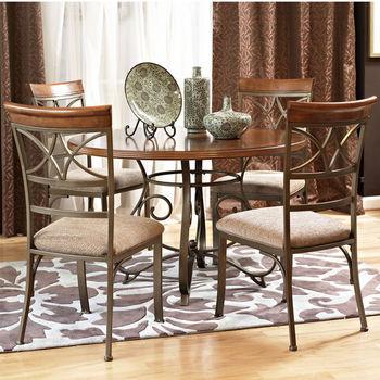 Hamilton Dining Table by Powell