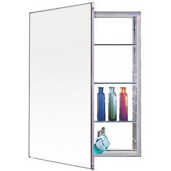 """Robern 19-1/4"""" W Single Door Bathroom Cabinets"""