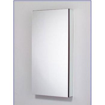 "20"" W Plain Mirror Cabinet-1"