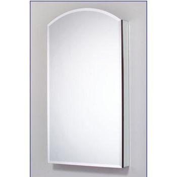 Arch Door Cabinet - Closed