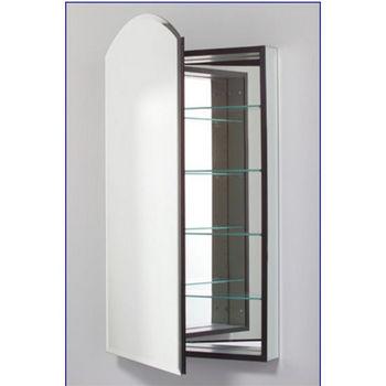 Arch Door Cabinet - Open