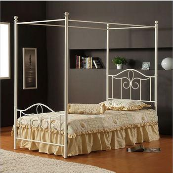 Hillsdale Furniture Westfield Canopy Twin Bed Set in White (Includes Headboard, Footboard & Rails), 39''W x 72''D x 80-1/2''H