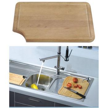 Dawn® Cutting Board in Natural Wood, 13-1/4'' W x 8-3/4'' D x 1-1/8'' H