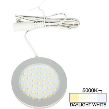 Satin Nickel Puck Light Daylight White 5000K Product View