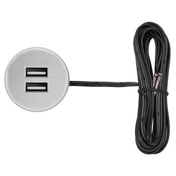 Tresco by Rev-A-Shelf Halemeier Designer Collection 12VDC Dual USB Station, Black/Nickel