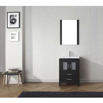 Zebra Grey w/ Ceramic Top Vanity Set