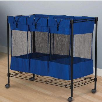 Household Essentials - Triple Storage Bin Hamper
