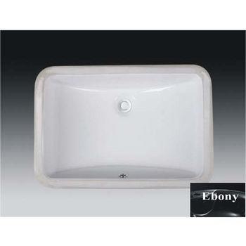 Ceramic Sink in Ebony