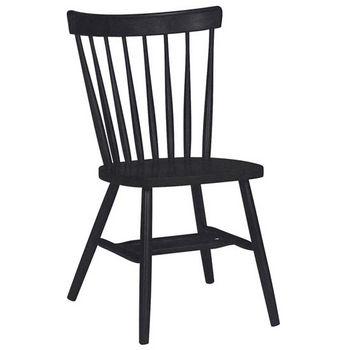 International Concepts Copenhagen Chair With Plain Legs In Black