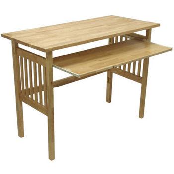 Folding Desk by Winsome Wood