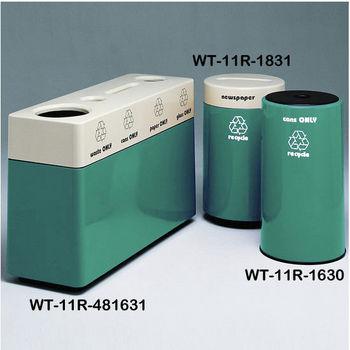 Calypso Fiberglass Recycling Containers