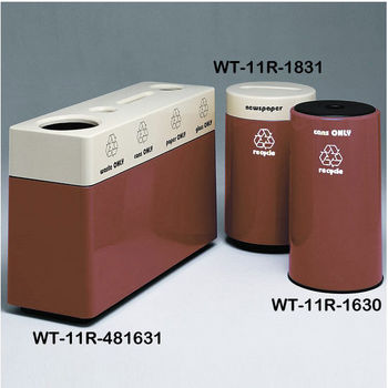 Cinnamon Fiberglass Recycling Containers