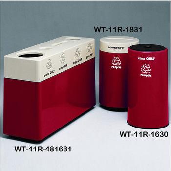 Garnet Fiberglass Recycling Containers