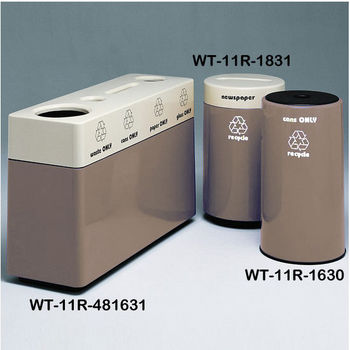 Greige Fiberglass Recycling Containers