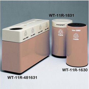 Mauve Dust Fiberglass Recycling Containers