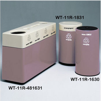 Plum Fiberglass Recycling Containers