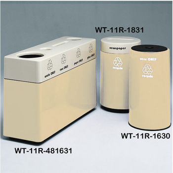 White Honey Fiberglass Recycling Containers